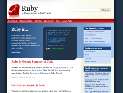 Newruby